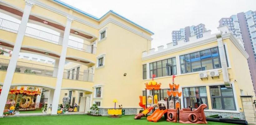 衡阳市雁城·国际公馆精博中英文幼儿园
