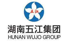 湖南五江机构日兴房地产开发有限公司