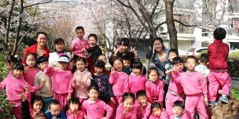 武汉市精博常青幼儿园
